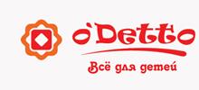 O'Detto